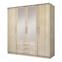 Dressing Stefan 4D - Dulap-Sifonier 200 x 210 x 64 cm