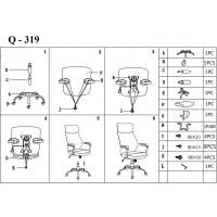 Scaun Directorial Ergonomic - Sl Q319 Negru
