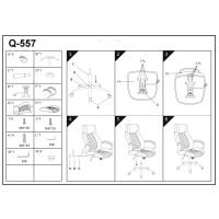 Scaun Directorial Ergonomic - Sl Q557 Maro